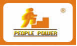 Logo - People Power